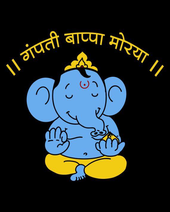 Gampati Bappa Kids T-shirt by Adimanav.com