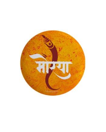 morya-new-pin-plus-magnet-badge-for-adimanav